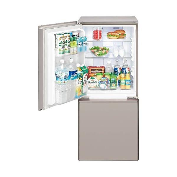 シャープ プラズマクラスター搭載 冷蔵庫 13...の紹介画像3