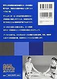 アシュタンガ・ヨーガ実践と探究 (GAIA BOOKS) 画像