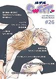 ルチルSWEET #26 (バーズコミックス ルチルコレクション)