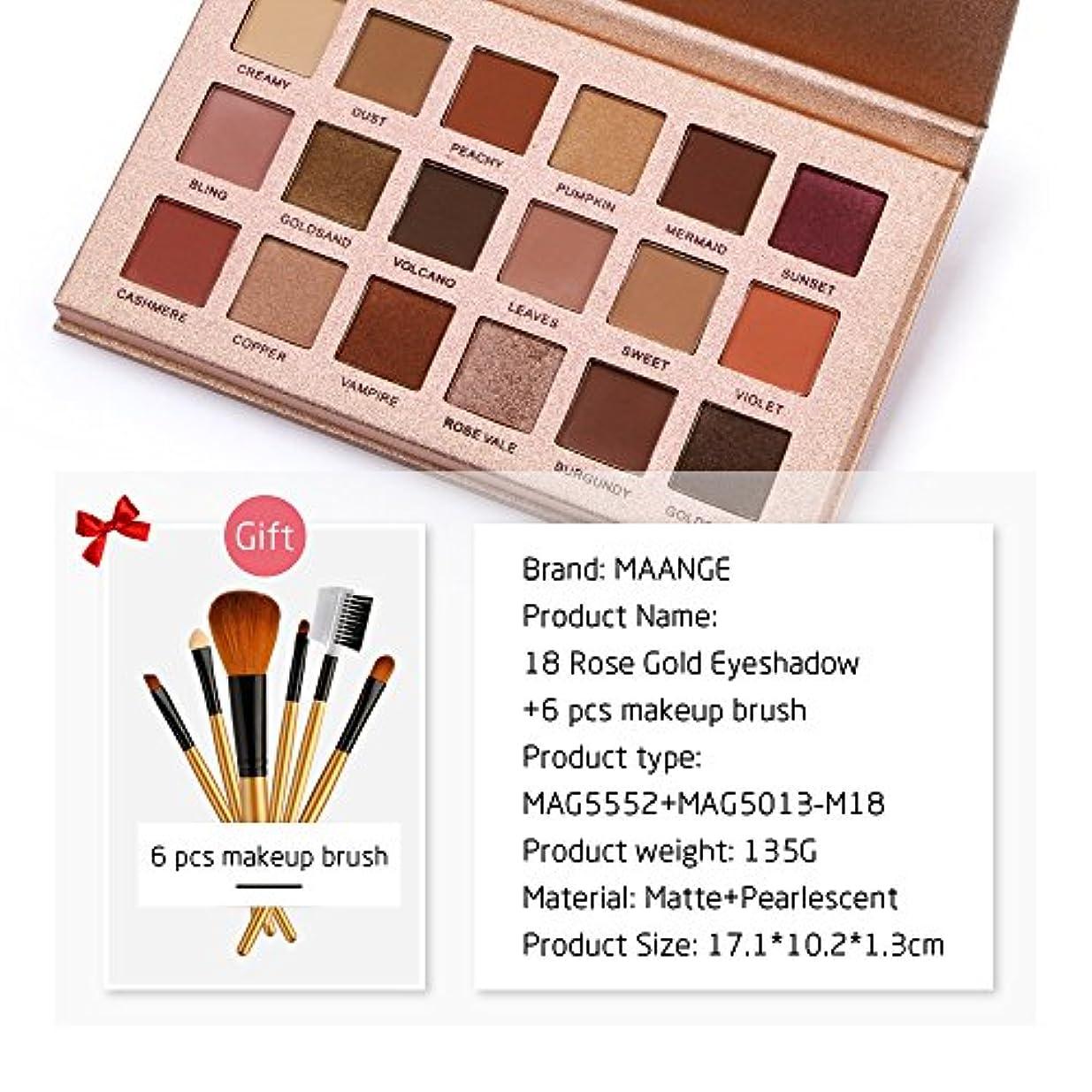 18色化粧コンシーラーパレットプロフェッショナルアイシャドウ+ 6個化粧ブラシ