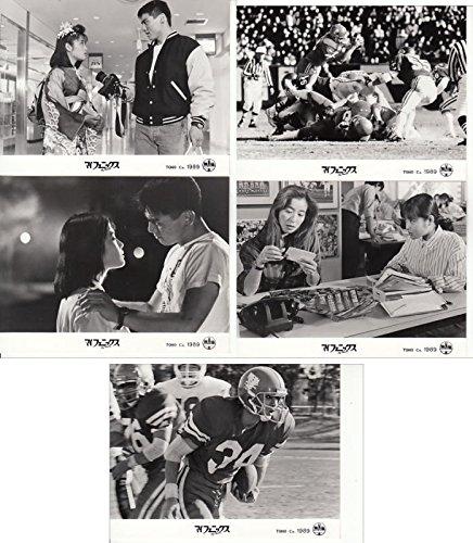 写812)富田靖子、宍戸開【マイフェニックス】劇場キャビネ写真5枚組