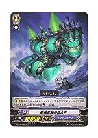 ヴァンガード 日本語版 BT15/082 海外未発売 豪腕拿捕の巨人兵 (C)