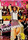 BOWLING magazine (ボウリング・マガジン) 2012年 06月号 [雑誌]