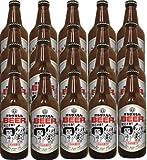 オカザえもんBEER(ビール) 330ml瓶×20本(1ケース)