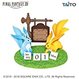 FINALFANTASY XIV カーバンクルの万年カレンダー ファイナルファンタジー14