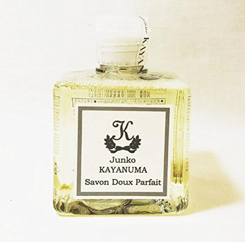 レタス孤独な不名誉カドゥー 茅沼順子薬局/Junko KAYANUMA(ジュンコカヤヌマ)サヴォンドゥパルフェ