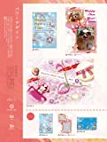 キラリと輝くおしゃれな年賀状2010 (インプレスムック) 画像