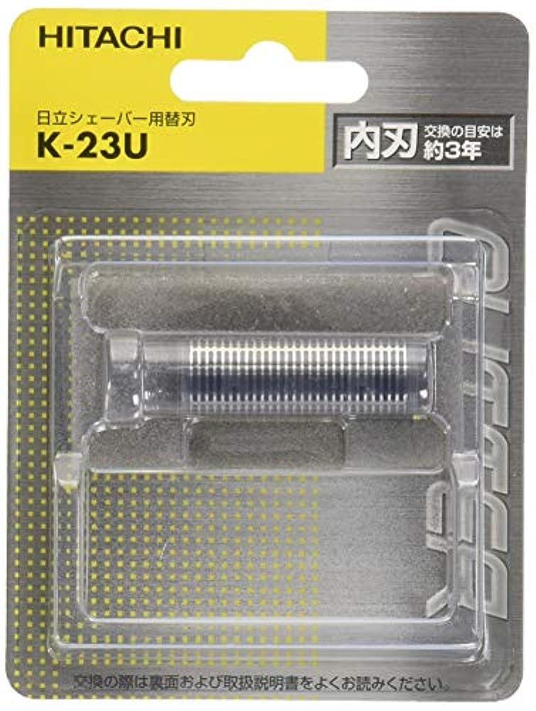 病者規範オーバードロー日立 メンズシェーバー用替刃(内刃) K-23U