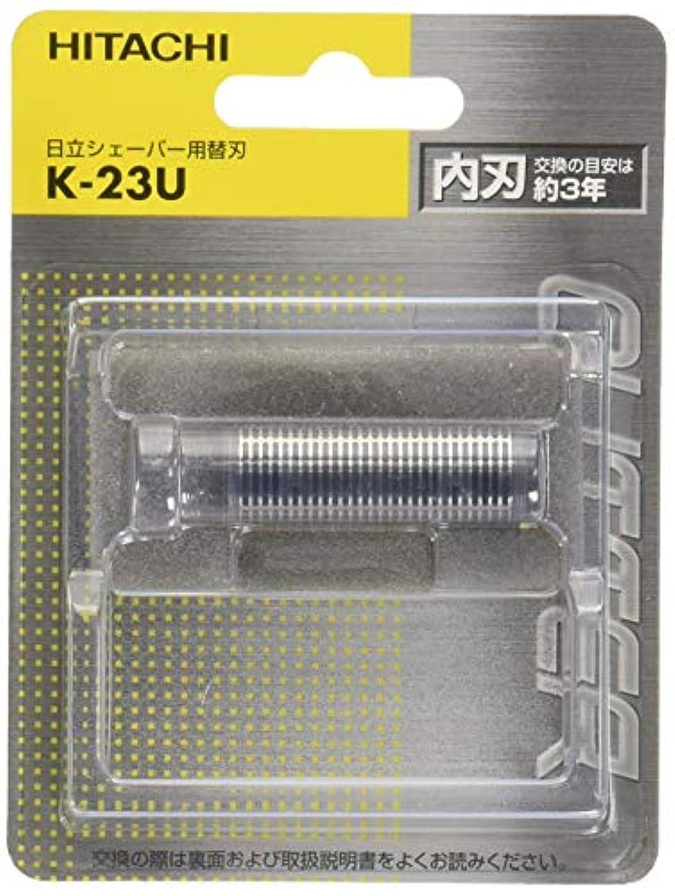 ユーモア排除する壊れた日立 メンズシェーバー用替刃(内刃) K-23U