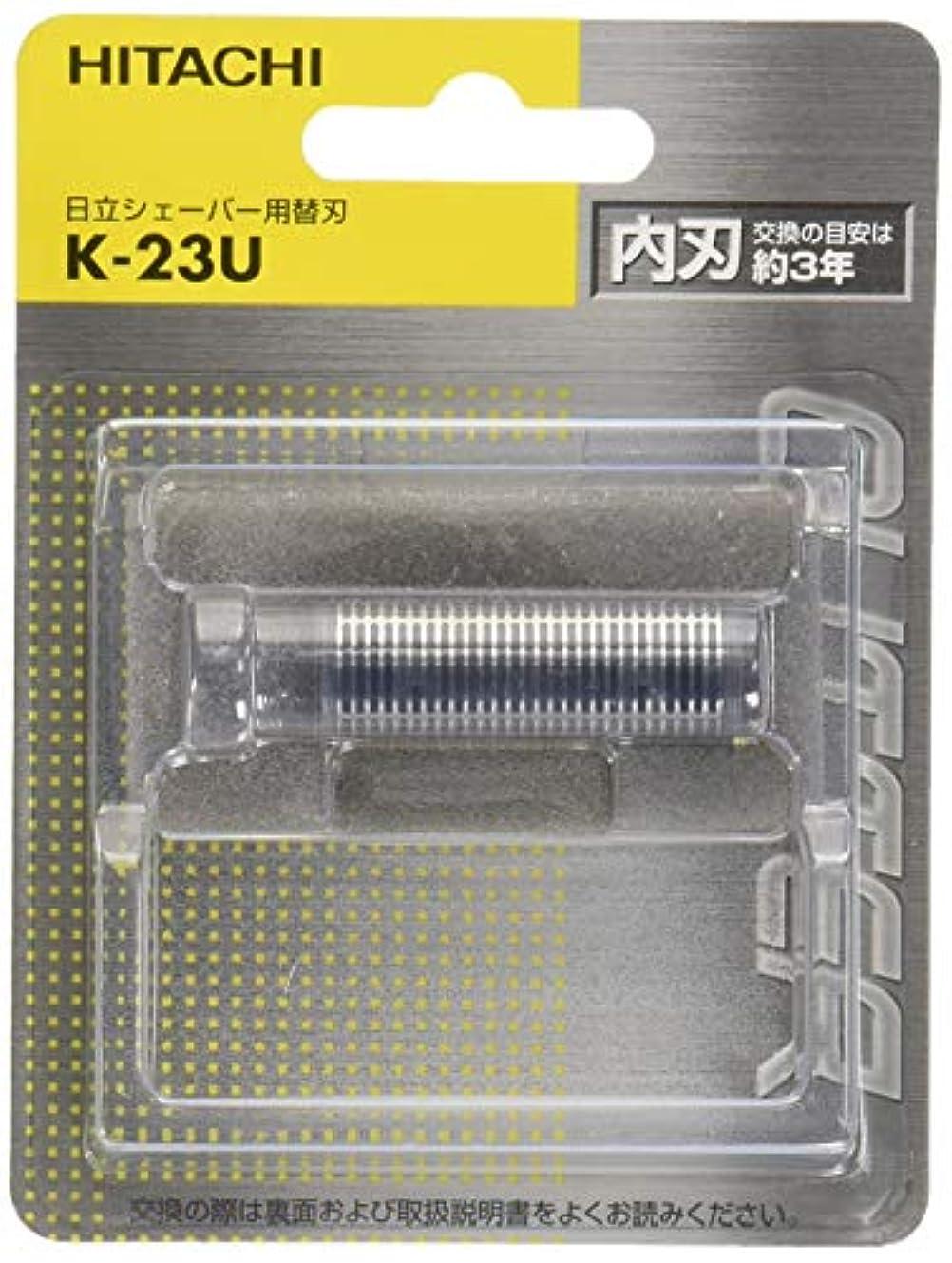 エンゲージメントいたずらな変える日立 メンズシェーバー用替刃(内刃) K-23U