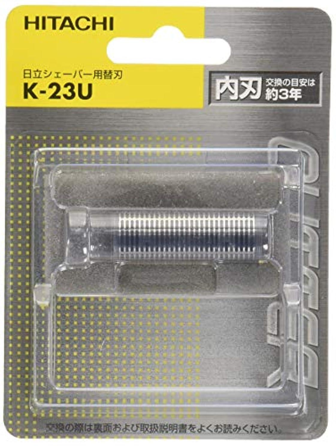 必要性ジャーナルヒステリック日立 メンズシェーバー用替刃(内刃) K-23U