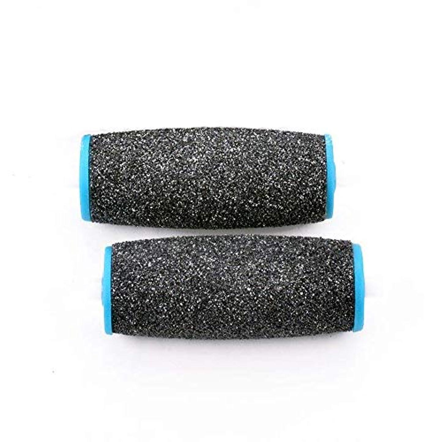 ごみボイラー公Viffly ベルベットスムーズ 電動角質リムーバー ダイヤモンド リフィル エキストラ かたい角質用 2個セット (ブラック+ブルー)