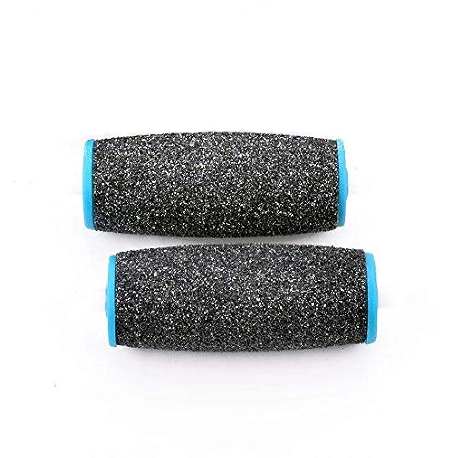 さびた対処する司法Viffly ベルベットスムーズ 電動角質リムーバー ダイヤモンド リフィル エキストラ かたい角質用 2個セット (ブラック+ブルー)