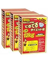 ミナミヘルシーフーズ 超実感 でるでる粒 75袋入 約75日分【3箱セット】