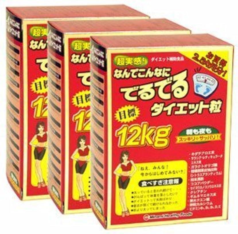 ピービッシュフェンスぎこちないミナミヘルシーフーズ 超実感 でるでる粒 75袋入 約75日分【3箱セット】