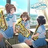『劇場版 響け!ユーフォニアム〜誓いのフィナーレ〜』オリジナルサウンドトラック The Endless Melody