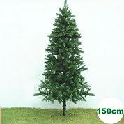 【人工植物】 【クリスマスツリー】 ミックスツリー グリーン 150cm