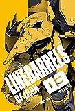鉄のラインバレル 完全版 (3) (ヒーローズコミックス)