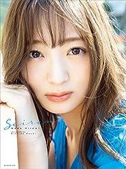 【電子版だけの特典カットつき!】和田瞳写真集『Seiren』