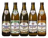 ヴェルテンブルガー5種グラス付セット