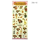 チェブラーシカ◎ぷっくりシール☆キャラクターグッズ(手帳デコステッカー)通販☆【フルーツ】