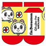 ナカジマコーポレーション I'm Doraemon キッズソックス ドラミ イエロー 13〜18cm 靴下 くつした 子供 141897-20