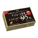明治 チョコレート効果カカオ95%BOX 60g