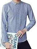 Hope2014 メンズ ワイシャツ シャツ コットン シンプル カジュアル フォーマル かっこいい ストライプ 長袖 快適 ビジネス (2XL, ダークブルー)