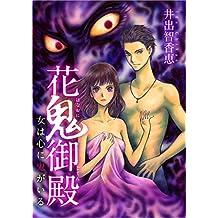 Amazon.co.jp: 井出 智香恵: Kindleストア