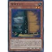 遊戯王カード  TRC1-JP026 増殖するG(スーパーレア)遊戯王アーク・ファイブ [THE RARITY COLLECTION]