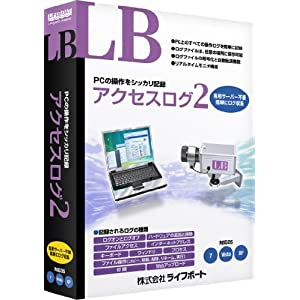 LB アクセスログ 2