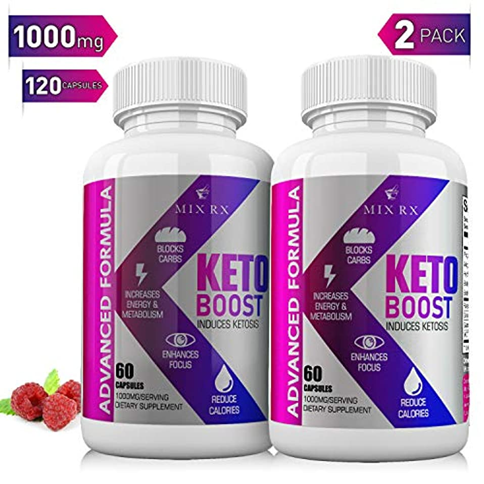 Mix Rx ケトジェニック ダイエット ブースト 2パック セット (60日分) MCT オイル 入りKeto Boost 2 pack [海外直送品]