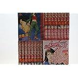エンジェル・ハート コミック 全33巻完結セット (BUNCH COMICS)