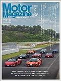 Motor Magazine (モーターマガジン) 2019年 7月号 [雑誌]