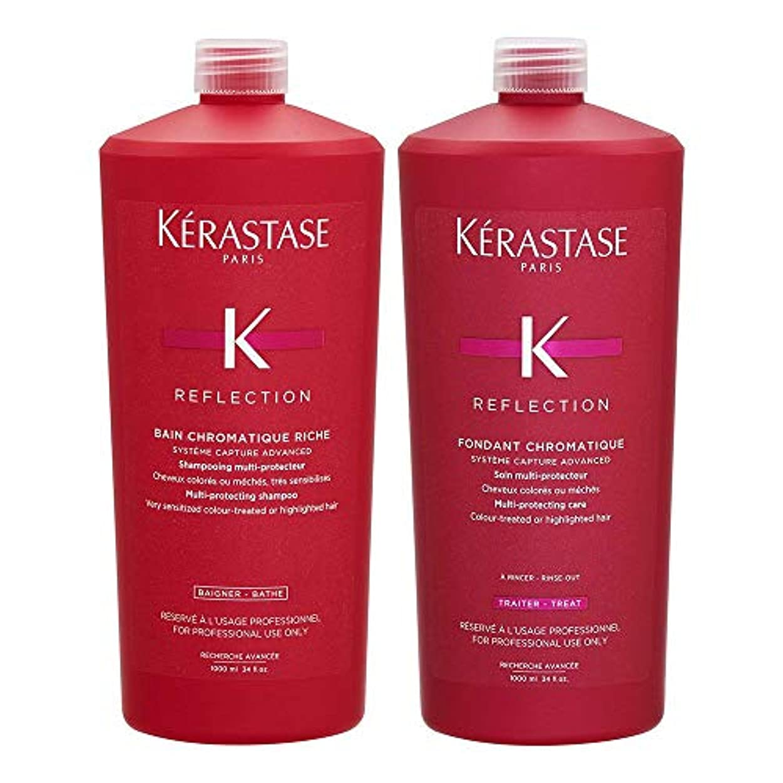 ケラスターゼ(KERASTASE) 【セット】RF バン クロマティック リッシュ<サロンサイズ>+RF フォンダン クロマティック<サロンサイズ> [並行輸入品]