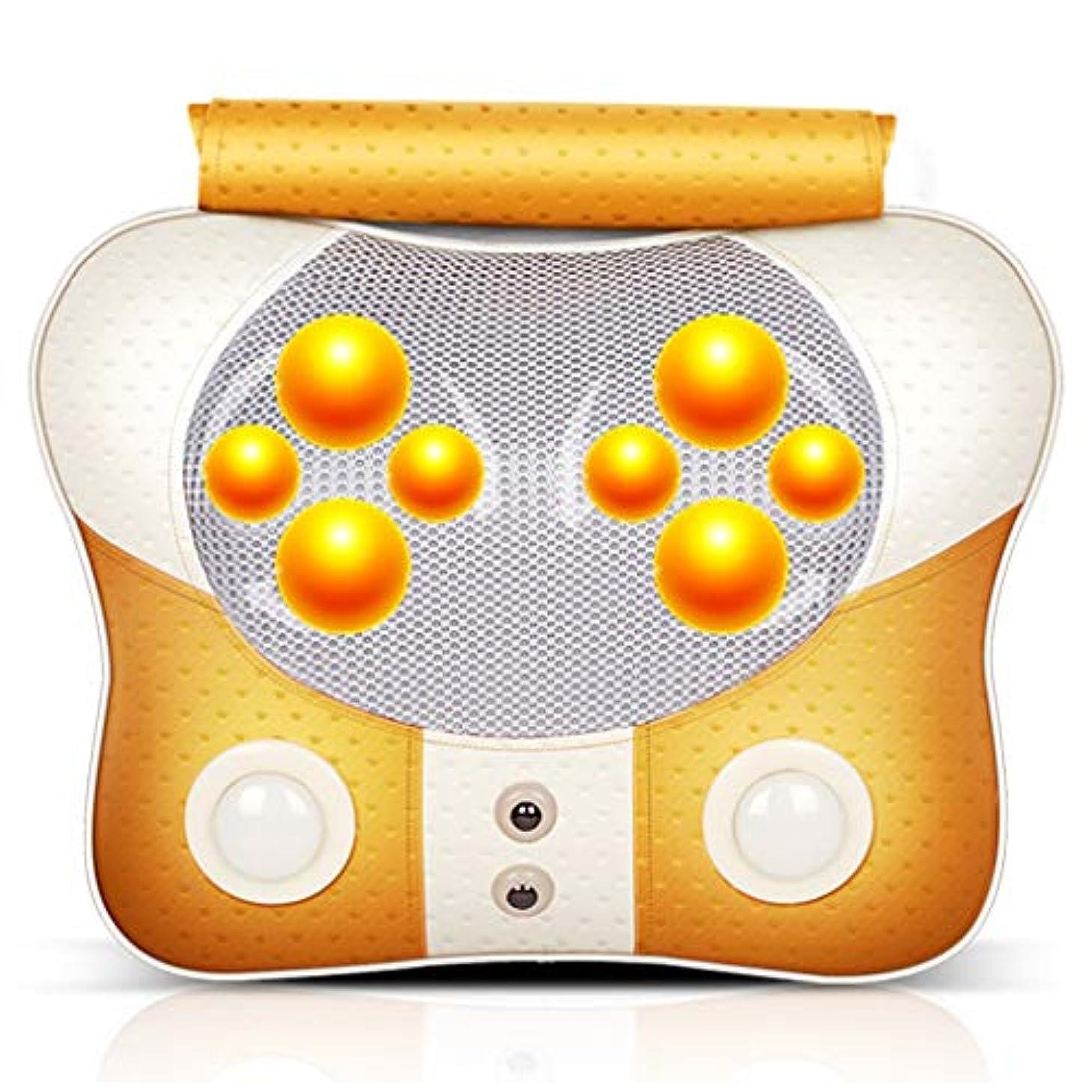 区画花邪悪なマッサージ電気の 加熱された 多目的 ネック 指圧 マッサージ 杭打ち ウエスト マッサージャー 子宮頸椎 マッサージピロー 全身 マッサージ クッション。 MAG.AL,イエロー