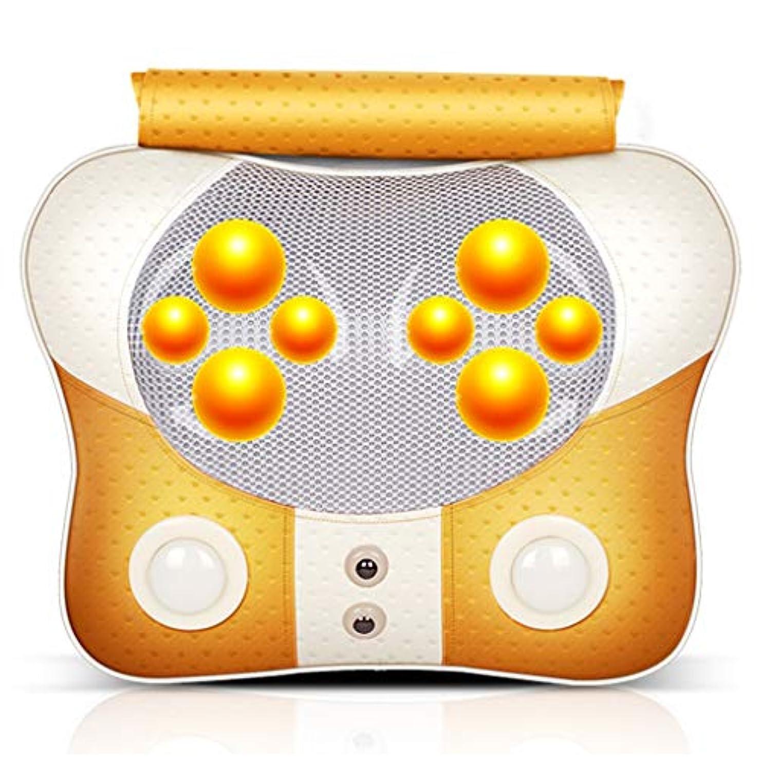 世紀のぞっとするようなマッサージ電気の 加熱された 多目的 ネック 指圧 マッサージ 杭打ち ウエスト マッサージャー 子宮頸椎 マッサージピロー 全身 マッサージ クッション。 MAG.AL,イエロー