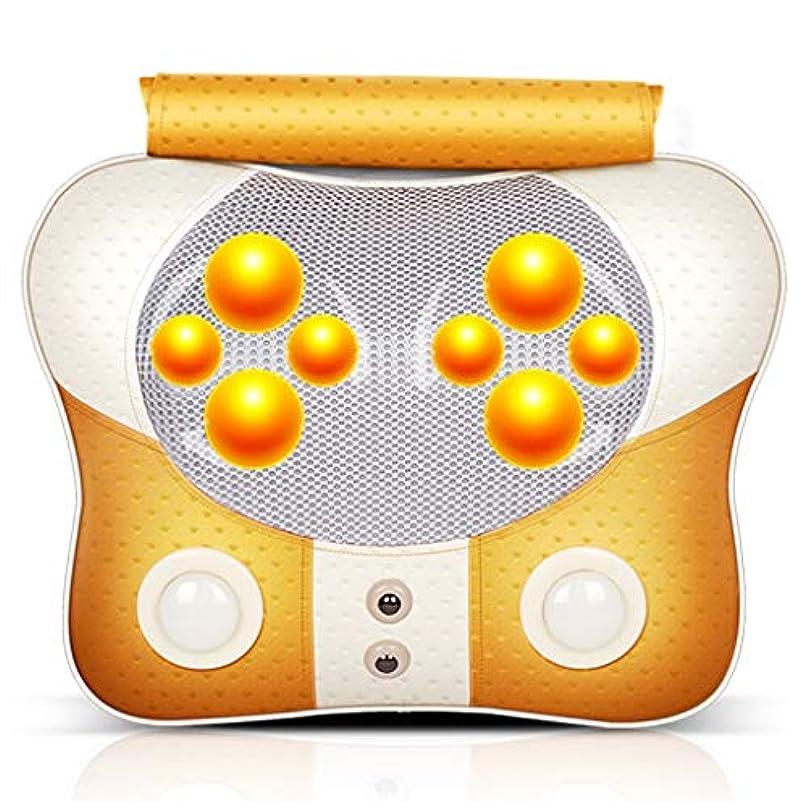 ジャニス展望台展示会マッサージ電気の 加熱された 多目的 ネック 指圧 マッサージ 杭打ち ウエスト マッサージャー 子宮頸椎 マッサージピロー 全身 マッサージ クッション。 MAG.AL,イエロー