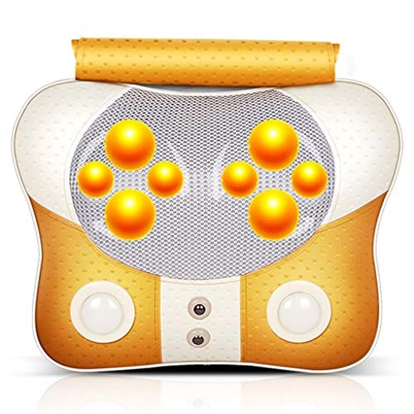 助手舗装する監査マッサージ電気の 加熱された 多目的 ネック 指圧 マッサージ 杭打ち ウエスト マッサージャー 子宮頸椎 マッサージピロー 全身 マッサージ クッション。 MAG.AL,イエロー