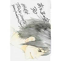 あひるの空(30) (講談社コミックス)