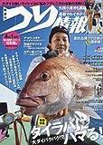 つり情報 2017年 4/1 号 [雑誌]