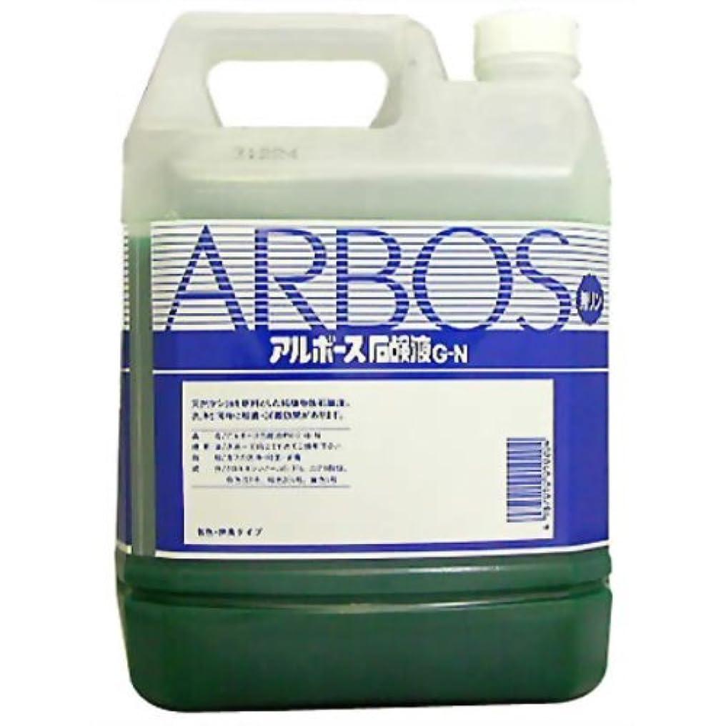 敵逆に聴くアルボース石鹸液GN 4kg