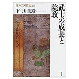 エリザベート / 森川 久美 のシリーズ情報を見る