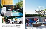 Home Garden & EXTERIOR Vol.2 (庭臨時増刊) 画像
