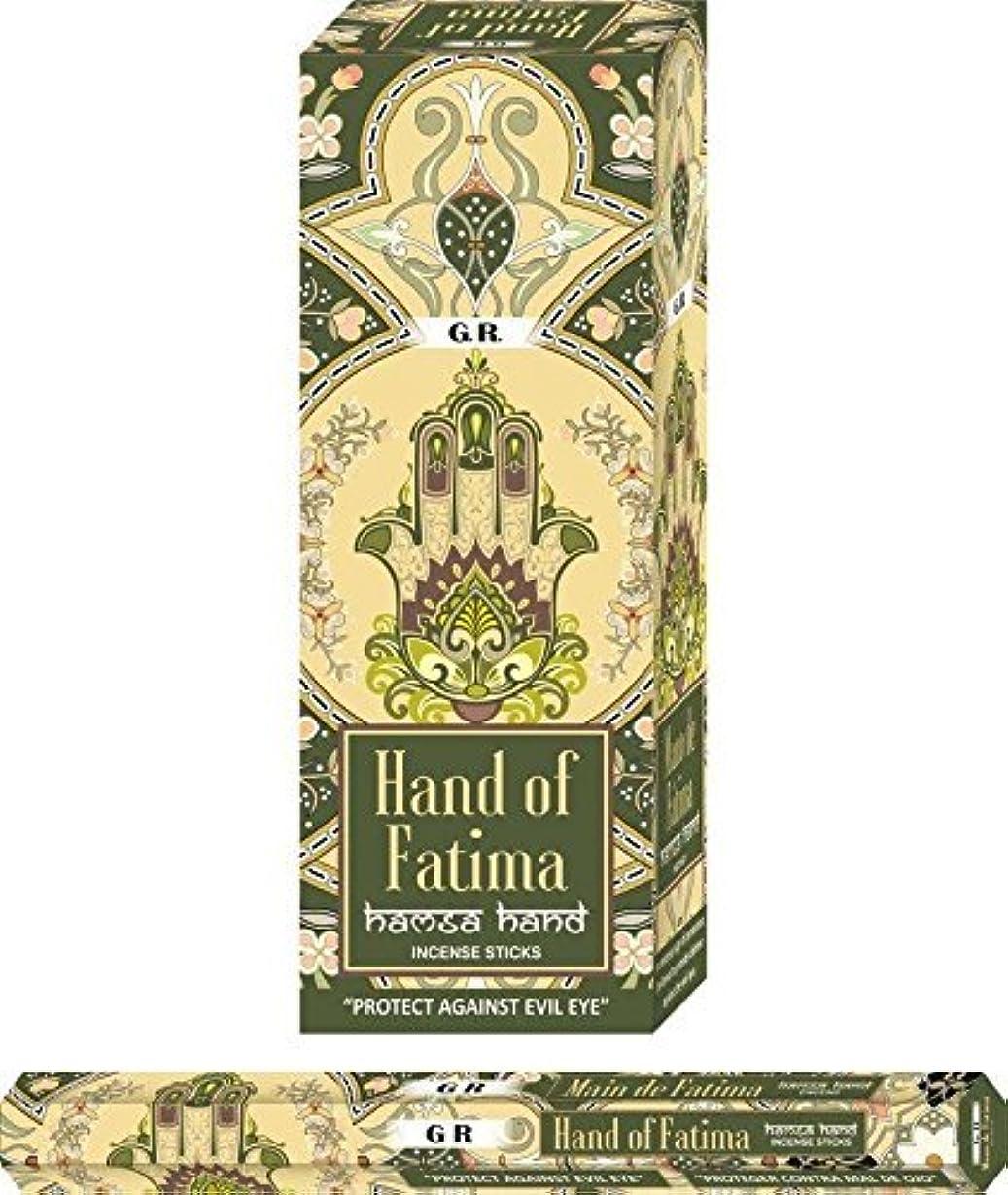 安全な地平線大胆なGR Incense Sticks -120 Sticks ( Hand of Fatima )