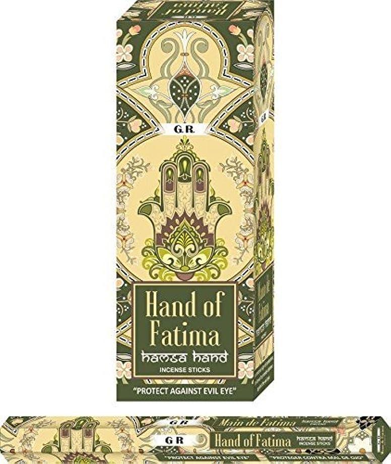 工業化する協会作物GR Incense Sticks -120 Sticks ( Hand of Fatima )