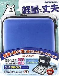 2DS用セミハードポーチ『スリムEVAポーチ2D(ブルー)』