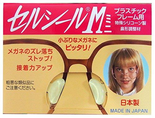 セルシール M ( ミニ ) LLサイズ (小ぶりなメガネ用...