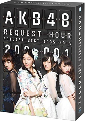 AKB48 リクエストアワーセットリストベスト10352015(200~1ver.) スペシャルBOX(9枚組Blu-rayDisc)