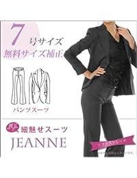 (ジェンヌ) JEANNE 魔法の細魅せスーツ ブラック ストライプ 黒 7 号 レディース スーツ ピーク衿 ジャケット フレアパンツスーツ 生地:6.ブラックストライプ(43204-20/S) 裏地:ホワイトゼブラ